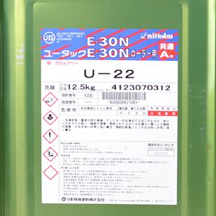 ユータック-E-30N