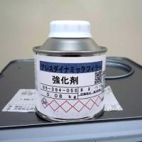 強化剤 アレスダイナミック