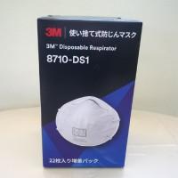 防塵マスク8710-DS1