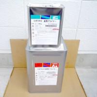 エポラNO2遮熱プライマー