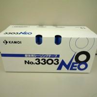 マスキングテープ3303NEO