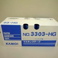 マスキングテープ3303-HG