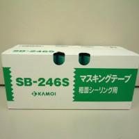 マスキングテープSB246S