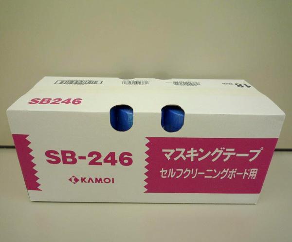 マスキングテープSB-246